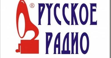 ydlpkylx