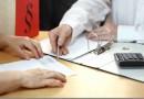 На каких условиях можно получить займ в МФО и какие требования к заемщикам