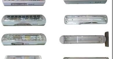 Какие бывают виды аварийных светильников