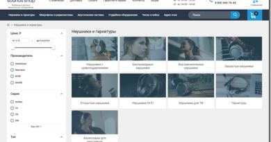 Обзор ассортимента наушников и гарнитур от интернет-магазина Sounds-shop